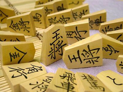 竹風作彫埋駒菱湖書の写真
