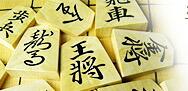 日本将棋連盟DigitalShop