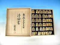 特製平箱の写真