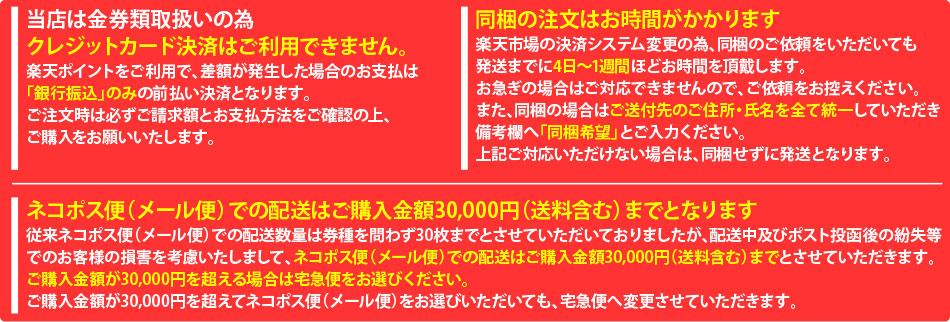 三井住友カード 1000