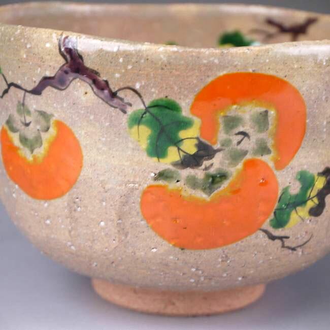 抹茶茶碗 柿