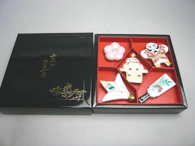【京焼 清水焼】箸置き京のお正月