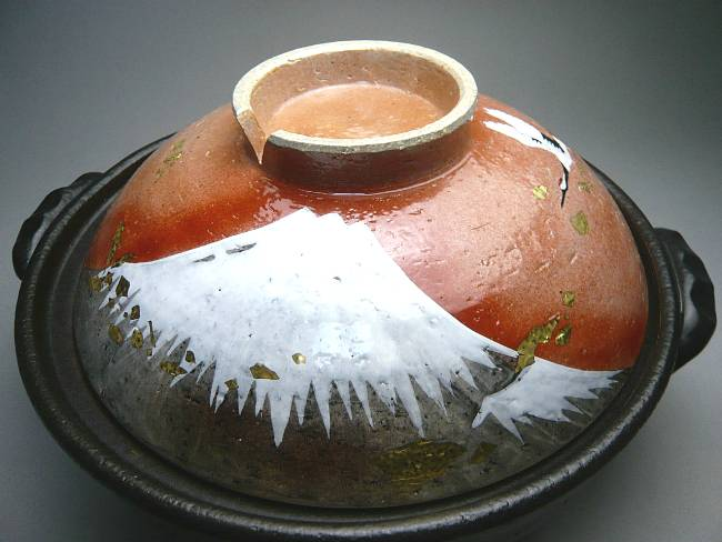 【京焼 清水焼】土鍋 赤富士