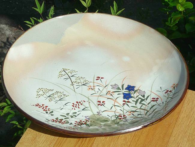 【京焼 清水焼】抹茶碗 梅の花