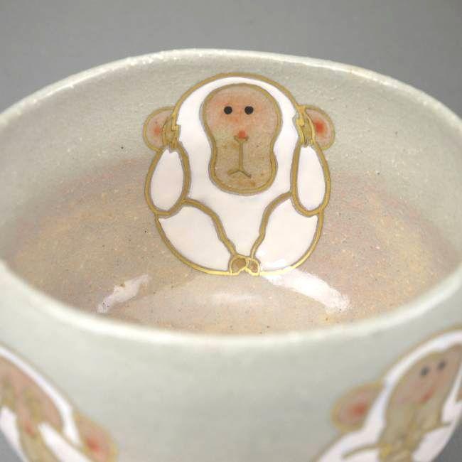 【京焼清水焼】抹茶碗竜隆雲