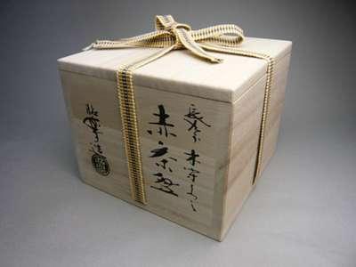 清水焼京焼の抹茶碗用木箱