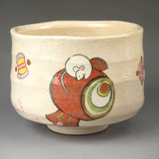 【京焼 清水焼】抹茶碗 龍