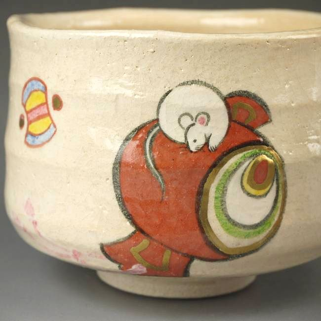 【京焼 清水焼】抹茶碗辰