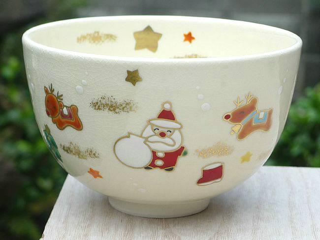 【京焼 清水焼】抹茶碗 クリスマス 宝泉