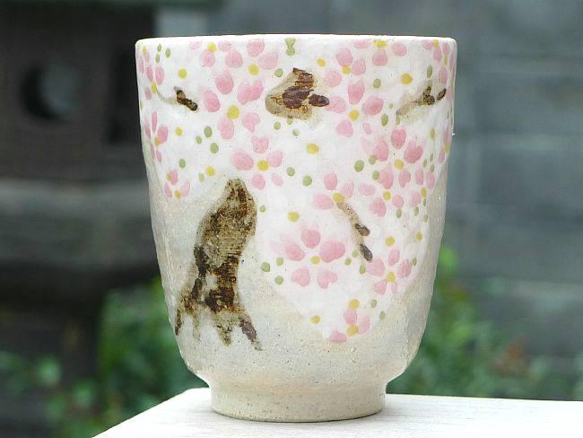 【京焼 清水焼】桜湯呑み  瑞光
