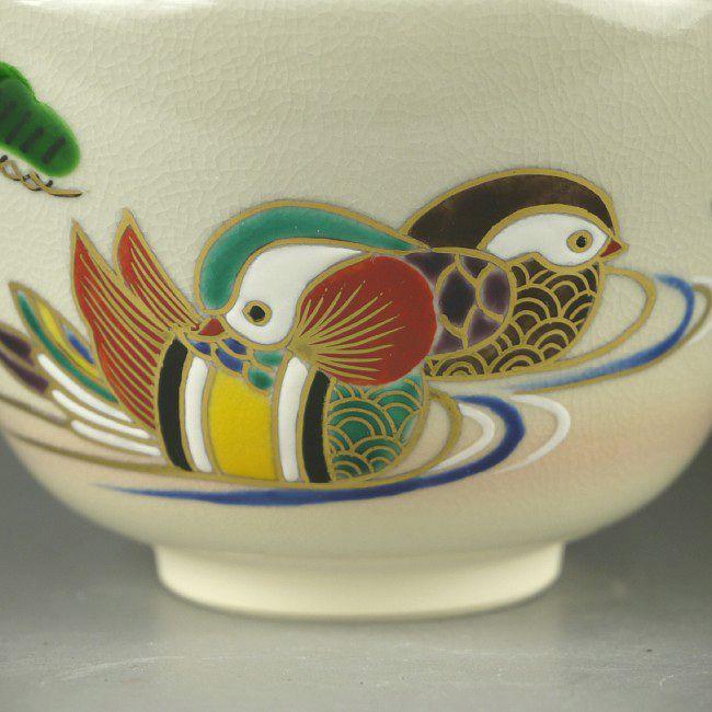 【京焼 清水焼】抹茶碗 アジサイ
