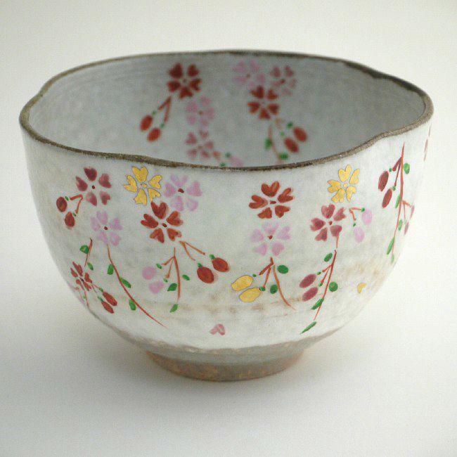 【京焼 清水焼】枝垂桜 茶碗 与し三