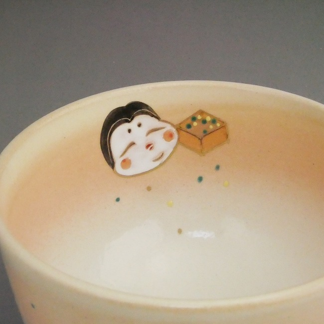 【京焼 清水焼】抹茶碗節分