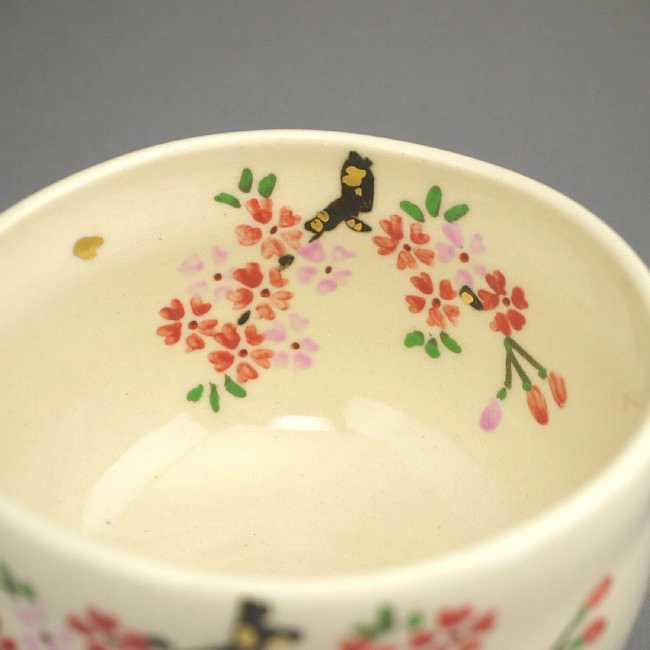 【京焼 清水焼】桜 野点茶碗 与し三