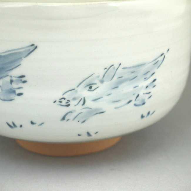 【京焼 清水焼】抹茶碗 親子イノシシ 隆雲