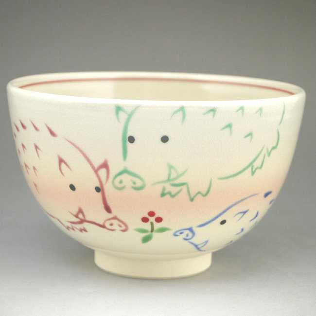 【京焼 清水焼】抹茶碗 親子いのしし 隆雲