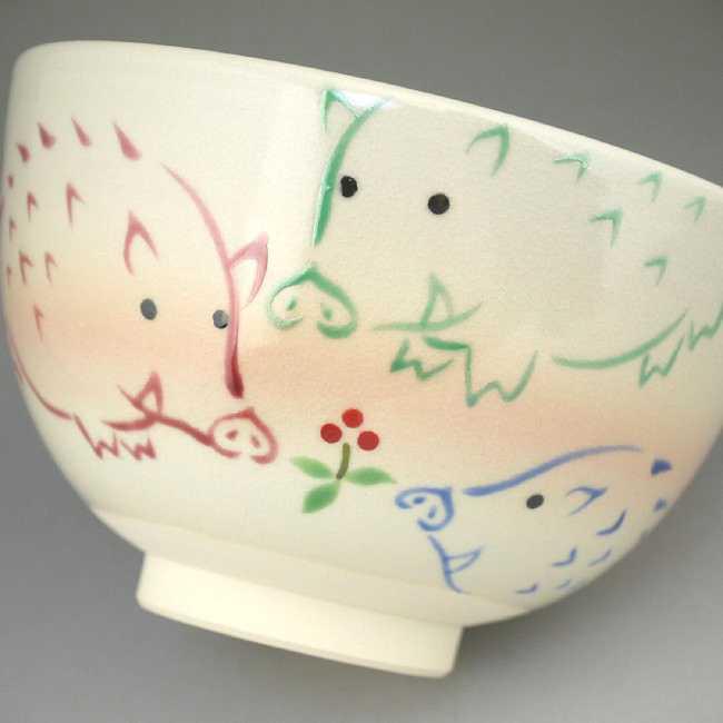 【京焼 清水焼】抹茶碗親子いのしし 隆雲