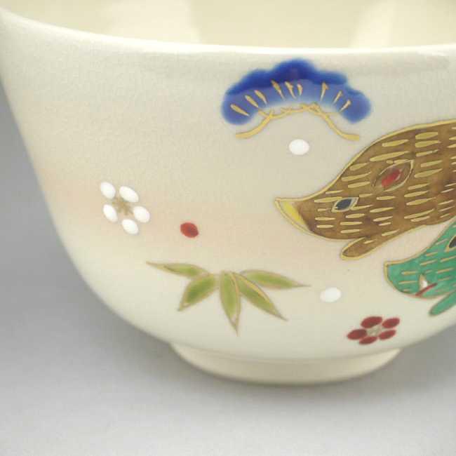 【京焼 清水焼】抹茶碗親子イノシシ 隆雲
