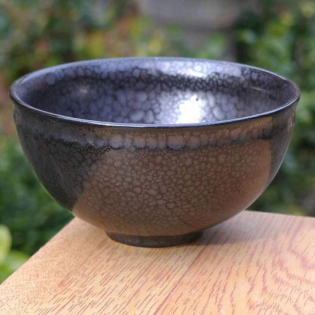 柚子肌天目釉 小鉢