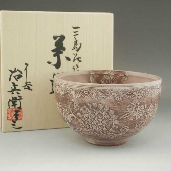 三島花紋抹茶茶碗 治兵衛