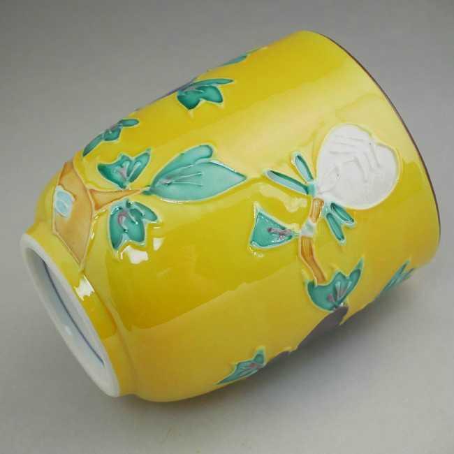 黄交趾牡丹夫婦湯飲み