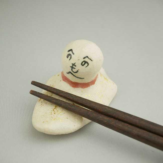 【京焼 清水焼】キリン箸置き 清水焼