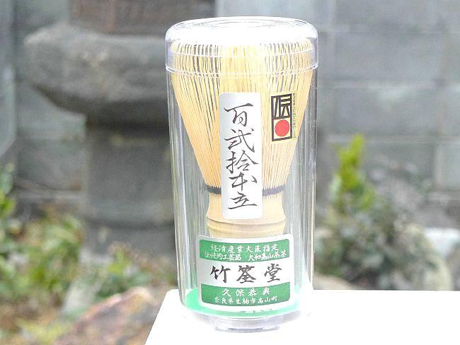 茶筅 120本