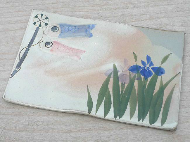 【京焼 清水焼】鯉のぼり