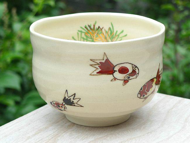 【京焼 清水焼】野点茶碗 与し三