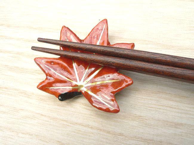 【京焼 清水焼】照紅葉箸置き