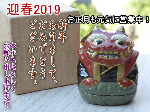 松韻堂京焼正月の器