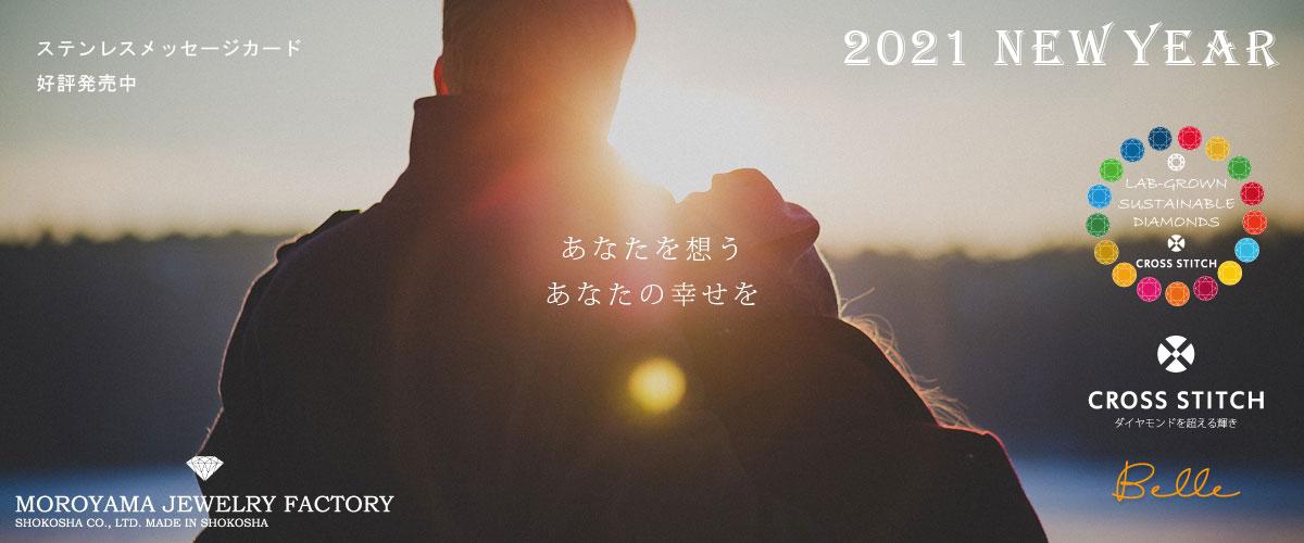 【昭工舎楽天市場店】TOP