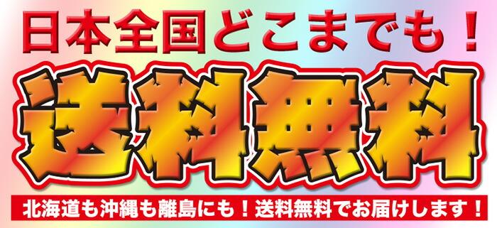 """""""【送料無料】おウチでラーメン"""""""