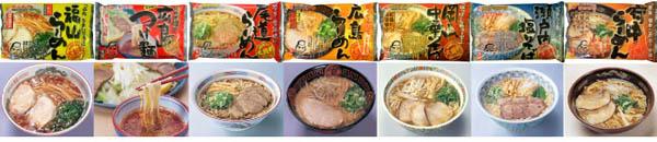 瀬戸内麺めぐり