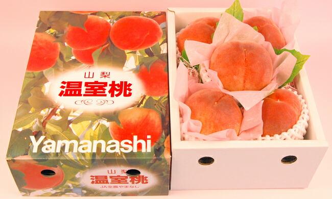 専用箱と桃