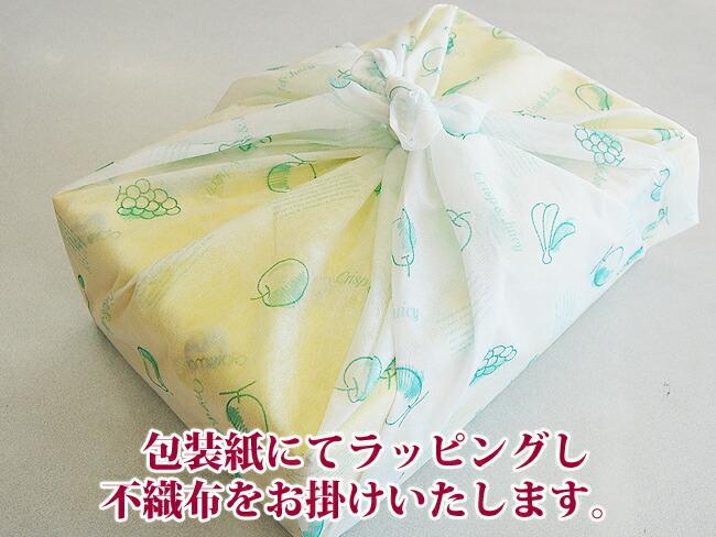 包装紙と不織布でお包みいたします