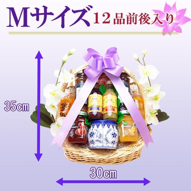 Shomeisoオリジナル御供用籠盛りMサイズ