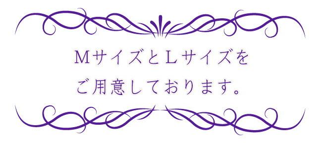 Shomeisoオリジナル御供用籠盛りサイズ