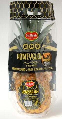 ハニーグローパイナップル専用袋