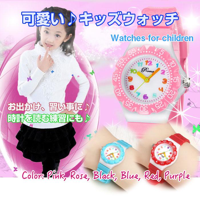 可愛いキッズウォッチ 子供用腕時計 女の子用 おしゃれに お出かけに パステルカラー キャンディカラー 小学生 ピンク◇PREMA-Q68GG