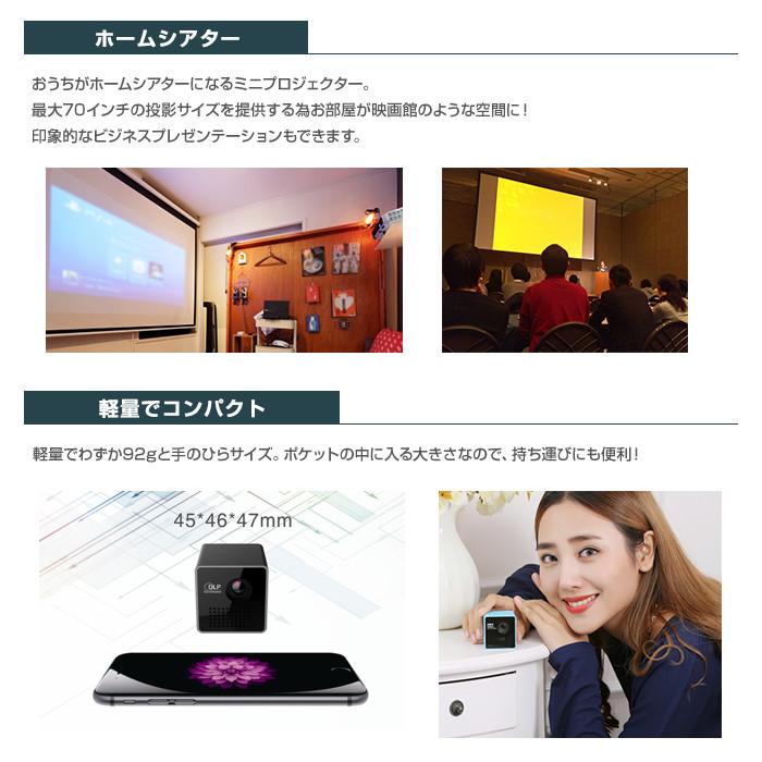 mini/LED/projecter/ミニLEDプロジェクター/小型/1080P/HDビーマー/70インチスクリーン/64GB/microSDカードサポート/1000mAh充電式/3.5mmオーディオポート/◇UNIC-P1
