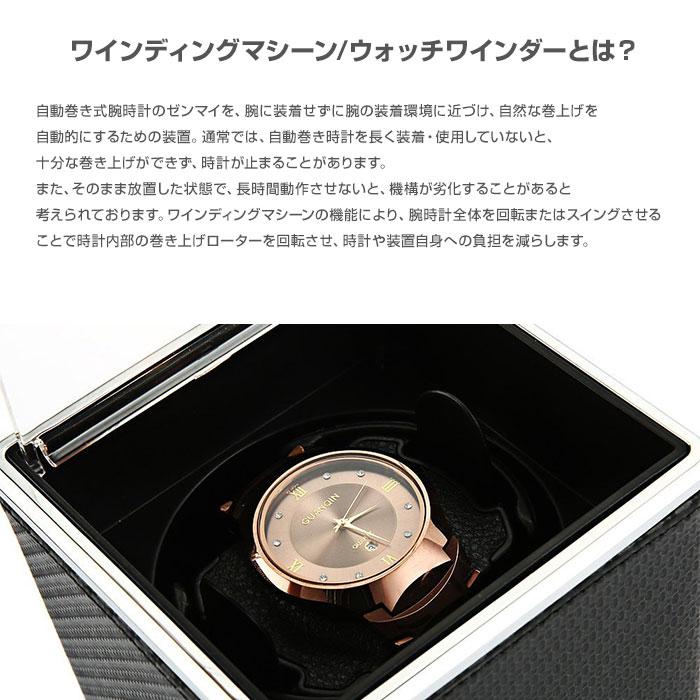 ワインディングマシーン 自動巻き時計専用 電動振動装置 巻き上げ機 ウォッチワインダー 静音設計 腕時計収納ケース 簡単操作 コレクション インテリア 豊富な7色 ◇JA1301