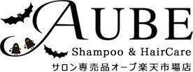 サロン専売ヘアケア商品 AUBE楽天市場店