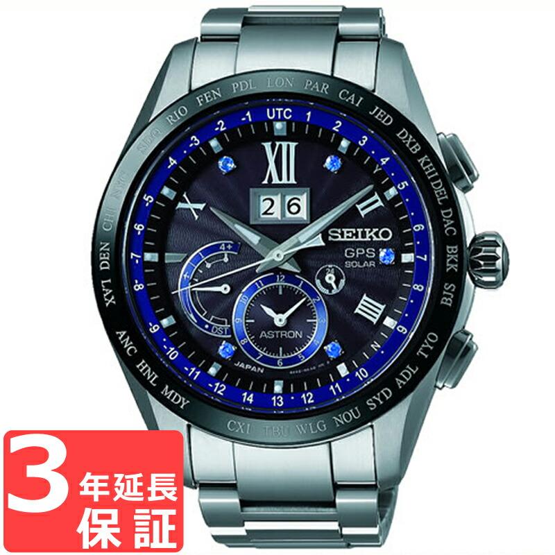 780860349451 SEIKO セイコー ASTRON アストロン ソーラーGPS衛星電波修正 メンズ 腕時計 SBXB145 5周年記念限定モデル 第3弾  限定数(世界)1500 新入荷