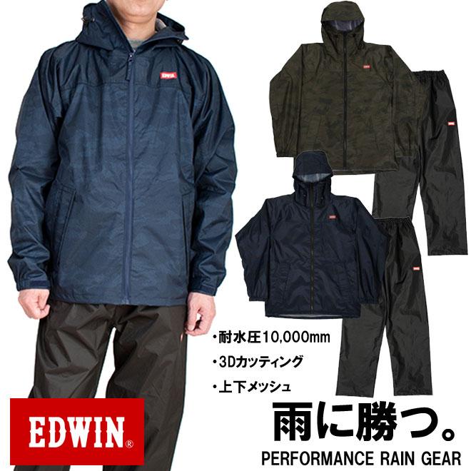 EDWIN EW-900