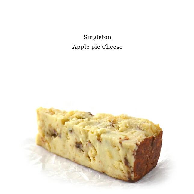 アップルパイ・チーズ (シングルトン)5