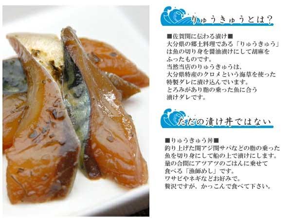 佐賀関,漁協