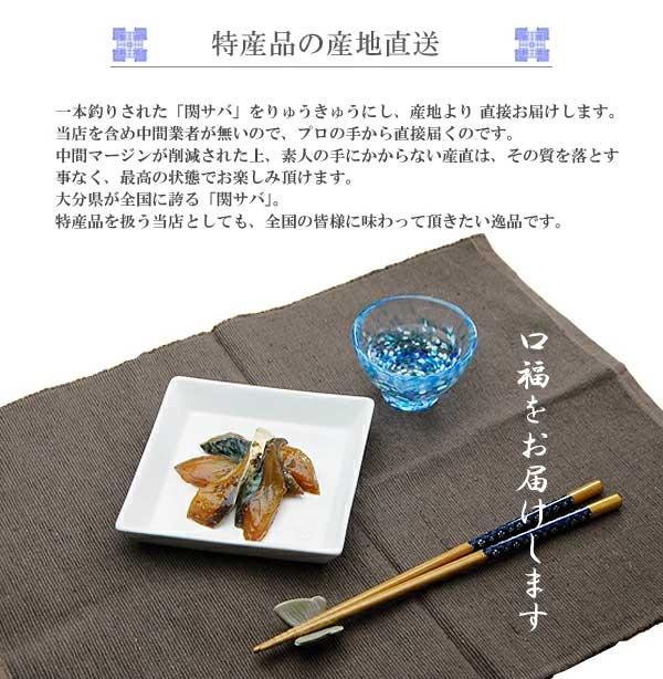 刺身,りゅうきゅう