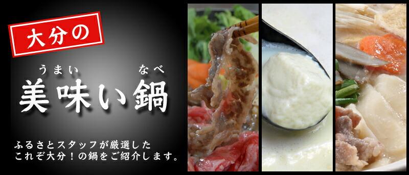 すき焼,豆乳鍋,湯豆腐