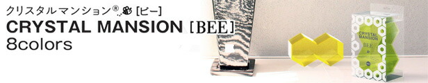 CRYSTAL MANSION BEE (クリスタルマンション ビー)